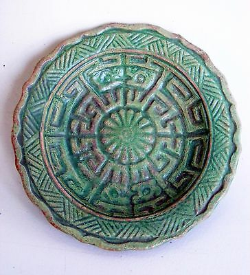Antique 17th - 19th C. Chinese or Vietnamese Lead Green Glazed Molded Dish