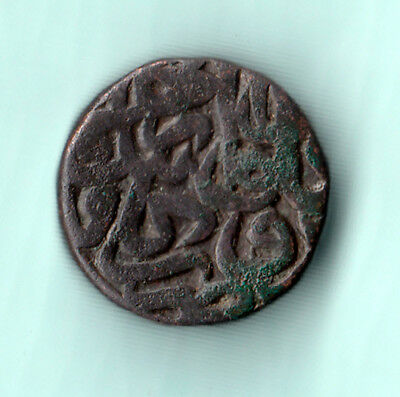 Akbar Mughal King India AH 963 - 1014 Extremely RARE Copper One Dam Coin D88