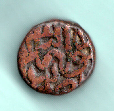 Akbar Mughal King India AH 963 - 1014 Extremely RARE Copper One Dam Coin D90