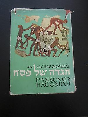 ARCHAEOLOGICAL PASSOVER HAGGADAH, by BENO ROTHENBERG,HEBREW & ENGLISH. cs2333