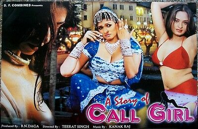 """India Bollywood A Story Of  Call Girl 13""""x21"""" used lobby cards x 6 Teerat Singh"""