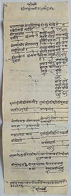 India unusual 1790 document with pasted on hand drawn seal cutouts