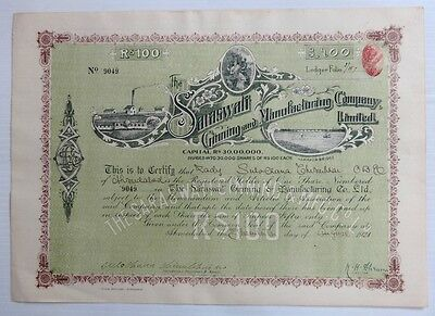India 1921 Saraswati Ginning & Mnf Illustrated share certificate