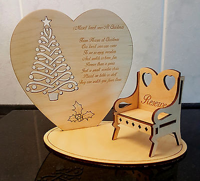 Christmas in Heaven Missed Loved Ones Memorial Plaque, item can be personalised