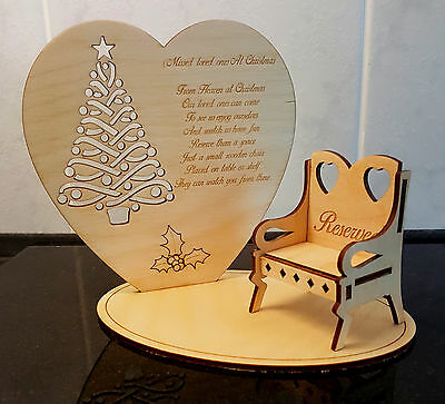 Christmas in Heaven wooden loved one Memorial Plaque, item can be personalised
