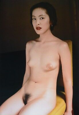 Nobuyoshi Araki Limited Edition Photo 34x50 A's Lovers Asian Woman Nude Portrait