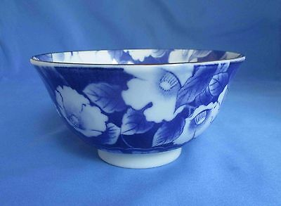 Blue and white footed 5 inch porcelain bowl, Asian design - flowers