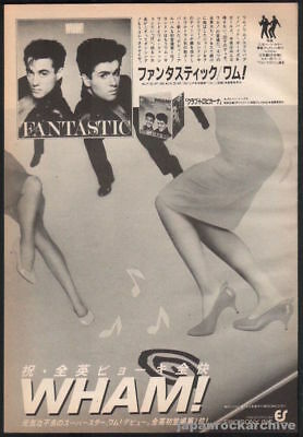 1983 Wham! Fantastic JAPAN album promo press ad /print advert george michael 11r