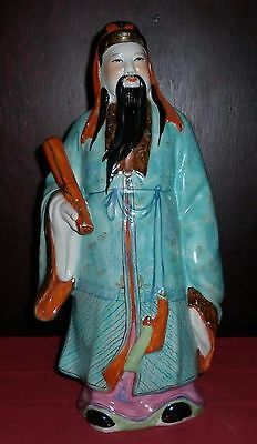 Vintage Chinese Huge Porcelain Scholar Figure Excellent Condition