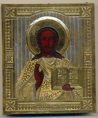 Antique Russian  Imperial  Icon  (#1296)