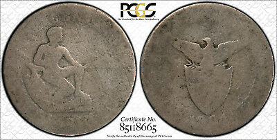 US Philippines 1904-P Five Centavos PCGS FR 2 ***LOWBALL*** ~CPPM~