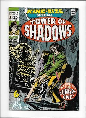 Tower Of Shadows  King-Size Special #1 [1971 Vg-Fn] Guitar Cover!