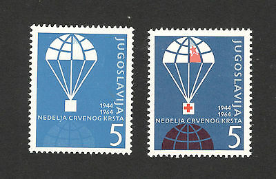 Yugoslavia-Mnh-Error-Withaut Red Color (No One Phase)-1964.