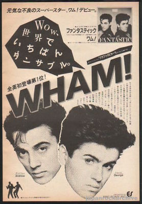 1983 Wham! Fantastic JAPAN album promo press ad /print advert george michael 12r