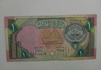 Kuwait 1 dinar BANKNOTE fine used condition.