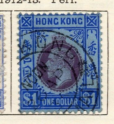 Hong Kong 1912-13 Early Issue Fine Used $1. 191468