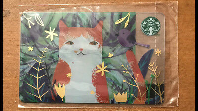 New Sealed Starbucks 2017 Kazakhstan Cat Gift Card Extremely Limited
