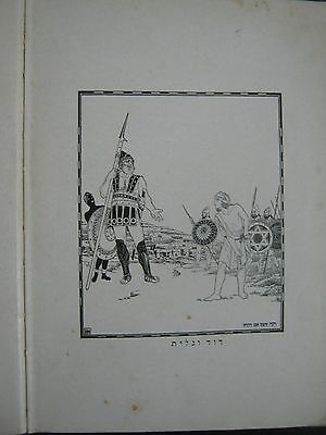"HEBREW ARTISTS,ZVI SCHARFSTEIN,123pp,ILLUSTRATIONS,""SHILO"",NEW YORK,1920. cs1654"