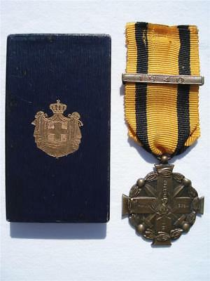 Greece Greek Full Size Military Medal Cross For Outstanding Acts 1940 Bar & Case