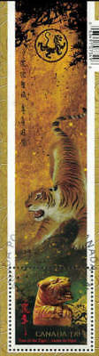 Canada 2010 Year of The Tiger Souvenir Sheet, #2349 Used