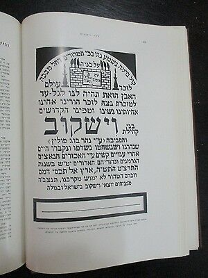 YIDDISH: WYSHKOW BOOK, EDITED by DAVID SHTOKFISH, H/C,355pp,ISRAEL. 1964. gb528