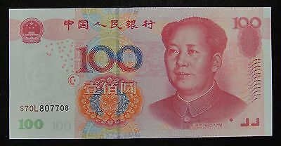 CHINA BANKNOTE 100 YUAN 2005, Radar Number 807708