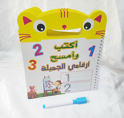 Arabic Numbers First Learning Learn Book Child Read Write Wipe Clean Handle Pen