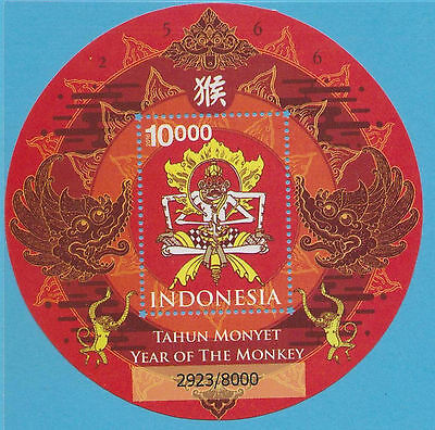 Indonesia 2016 Monkey Error 2566 Should 2567 Very Rare, Withdrawn the First Day