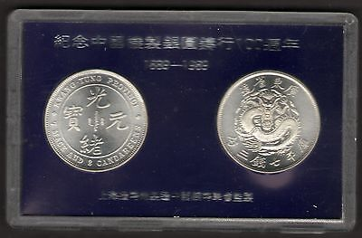 Medallion in Commemoration of 100th. of the Machine Made Silver Dollars of China