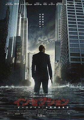 Inception - Original Japanese Chirashi Mini Poster - Leonardo DiCaprio