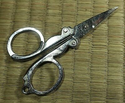 Folding Sewing Scissors / Japanese (Made in China) / Vintage
