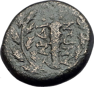 SARDES in Lydia 133BC Authentic Ancient Greek Coin APOLLO & HERCULES CLUB i64354