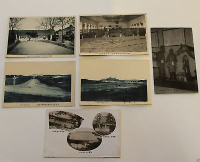 Old Japan Postcars Japanese Museums and Temples. 6 Pcs