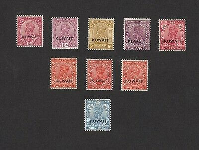 Kuwait 1929 collection MH