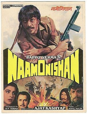 India Bollywood 1987 Naam O Nishan Press Book Sanjay Dutt Amrita Kader Khan
