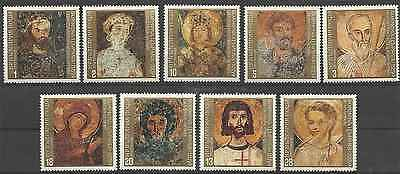 Timbres Arts Bulgarie 2023/31 ** lot 2972