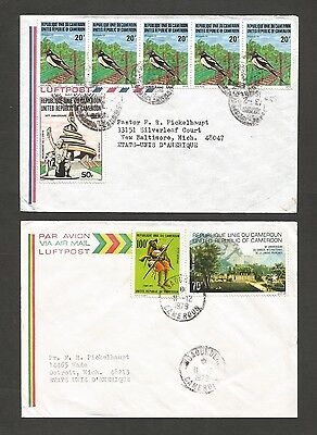 Cameroun Cameroon 1970s-80s covers with interesting frankings (13)
