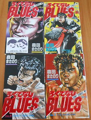 LOT 4 MANGAS JAPONAIS BLUES Tome 4 à 7 - VO JAPAN - JC JUMP COMICS