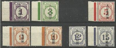 Malayan Postal Union - Japanese Occupation postage dues o/ps - SGJD34/5/7 to 41