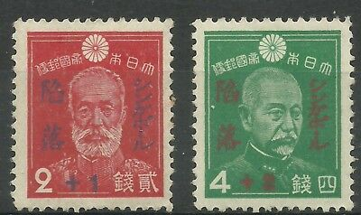 Malaya - Japanese Occupation definitives - more than that I don't know!!!