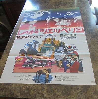 Led Zeppelin 1976 Japanese Large Coloured Movie Poster