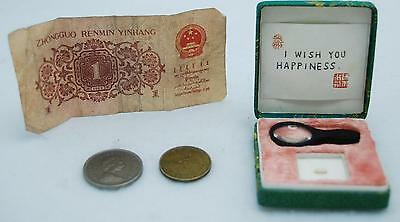Vintage 1960's Travel Souvenirs - China: Grain Of Rice Message And Currency