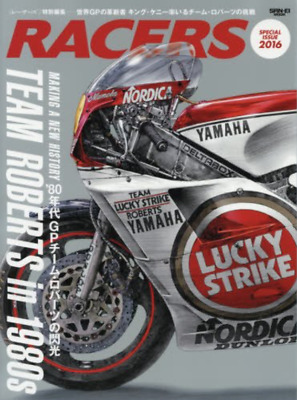 RACERS - TEAM ROBERTS in 1980s Yamaha by Sun-a