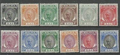 Malaya - Pahang - GVI definitives - Between SG53/70 - Complete 1st issue - UM