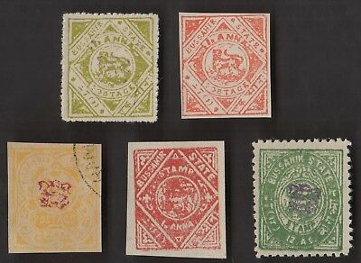 5 BUSSAHIR (INDIAN STATE) All Different Stamps (c80)