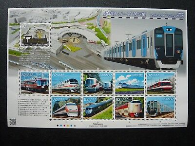 Japan Stamp - Railroad Series No.5 - MNH OG VF