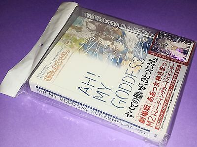 Ah My Goddess! K Character Screenplay M2 Anime Trading Card Binder + LE Card
