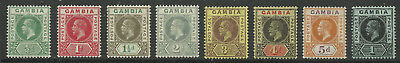 Gambia - GV definitives to 1/- - Between SG86/97a - VLMM/LMM