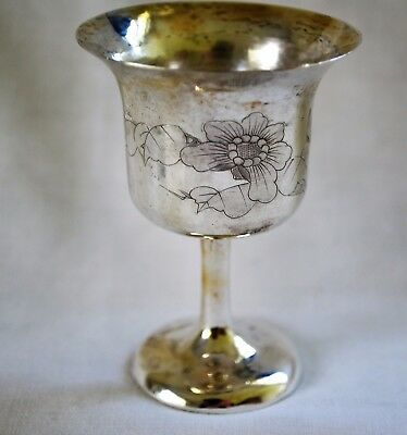 Asian Chinese Hammered High Grade Silver Goblet Bird and Flowers