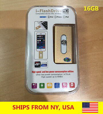 16Gb - Gold - Iphone Lightning Usb On-The-Go Backup Storage Flash Drive